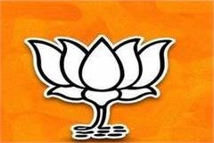 bjp launches social movement