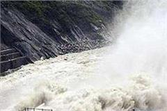 objection to sanction on hydel power project on sutlej