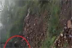 landslide on chamba kakira road