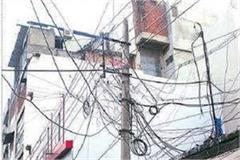 electric swinging strings and poles will not be seen in the city