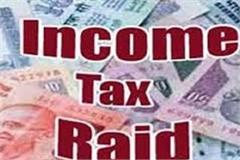 including many kilos of gold recovered in raids on income tax