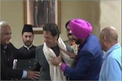 sidhu surrounded by pak goers said bjp law sued for seditio