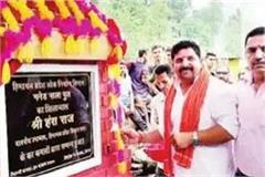 hansraj wins assembly of 2 bridges