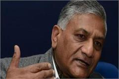 mp vk singh s phone in congo saved the lives of a family