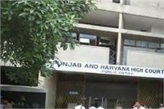 high court adjourns chautala s case against defamation case