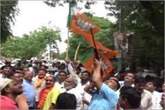 bjp city president rally rally in harsh fire