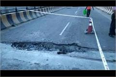 rae bareli a big accident a crack in nh 24b flyover