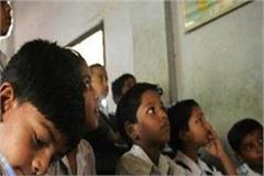 40 of schools in the state aadhaar no updation