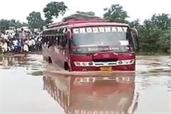 bus driver crossing the booming boat risking life