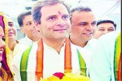 rahul gandhi s welcome in haryana style