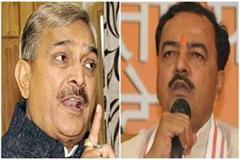 pramod tiwari told keshav maurya ill