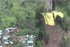 a cowboy and hundreds of cattle die in himachal s landslide