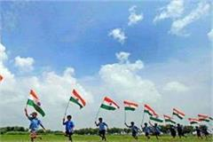 on independence day preparations on the other hand