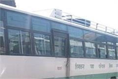 hrtc buses are being charged for separate rent
