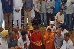 harsimrat kaur badal keeps foundation stone of aiims in bathinda