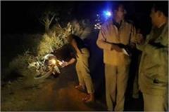 farrukhabad police arrest 25 thousand prized money launderers