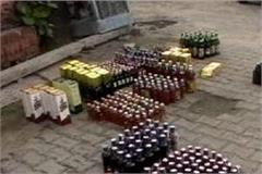 alcohol mafia houses red 400 bottles arrested two arrested