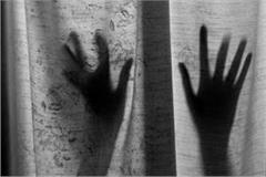 misdeed by divyang girl in school