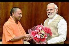 yogi congratulates modi for giving gas connections to 5 million poor women