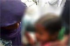 government school in of children after beating scuffle with the teacher