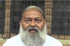 vij order to dg health in tanwar rally s death child