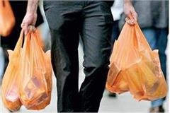 raid for use of polythene in allahabad