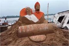 friendship day students making sand art