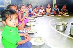 children craving for better food in anganwadi