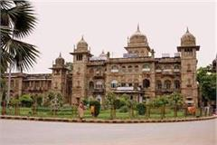 gr medical college will soon be able to investigate tb patients