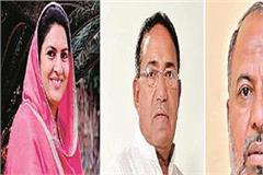 chauddar jung in the same family on  hot seat