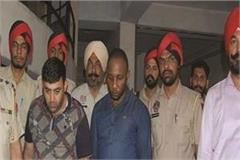 9 lakh heroin recovered
