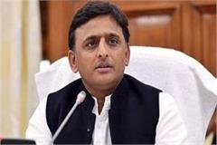akhilesh yadav gets bigger blow high court stops imposing hotel construction