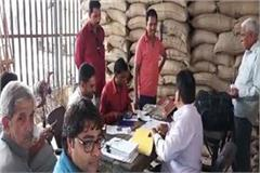 tampering government software ration of poor being dacoited by aadhar number