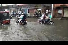 muzaffarnagar a few lapsed rain created municipal claims
