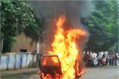fire in school van in gwalior