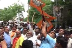 case was registered on the bjp leader fired fire in the rally