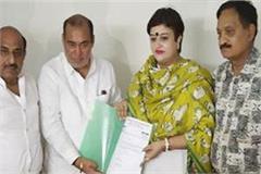 ranjita mehta appointed the women state president