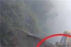 kirtpur road connecting naina devi to bilaspur closed due to landslide
