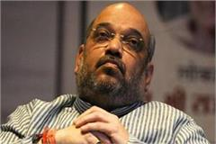 bahujan vijay party will drag amit shah to court on insult of tricolor keshav