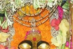 from this day there will be a glimpse of reverence of mother naina devi
