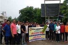 organized marathon race on national sports day
