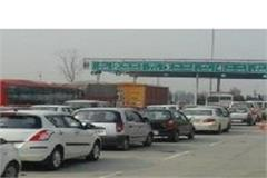rohd toll plaza fee up to 5  10 increase