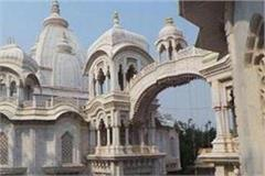inauguration of the first temple of iskcon in haryana on 19th