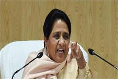 conspiracy to scare the arrest of dalits and protecting their workers mayawati