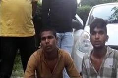 50 thousand prize racket arrested in big success of stf