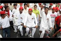 mission 2019  akhilesh yadav will remove cycling
