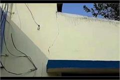 sector wise district singrauli with earthquake shock