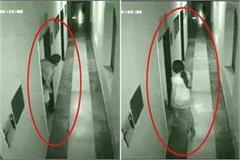 muzaffarnagar jain accused of kidnapping woman