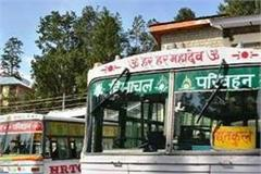 buses on new routes of hrtc as soon as operators get