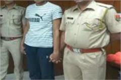 police caught a man on station with 11 lakh rupee